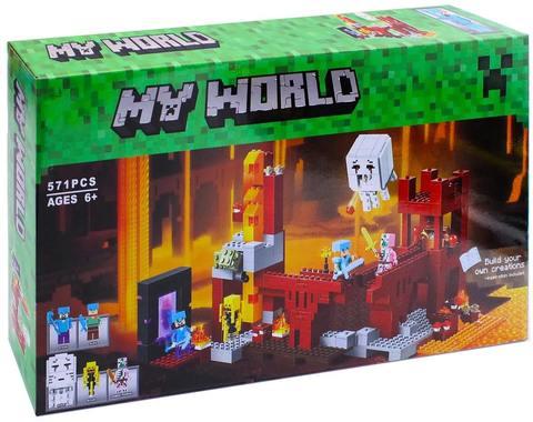 Конструктор My World 10393 Подземная крепость