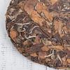 Старый белый чай из Фудина