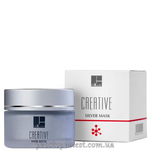 Dr.Kadir CREATIVE - Срібна маска