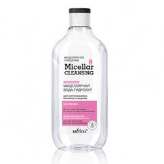 Мицеллярная вода-гидролат для снятия макияжа «Бережное очищение», 300 мл