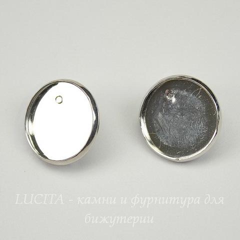 Основы для клипс с сеттингом для кабошона 16 мм (цвет - платина), пара