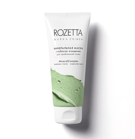 Минеральная маска «Глубокое очищение» для проблемной кожи (МК)