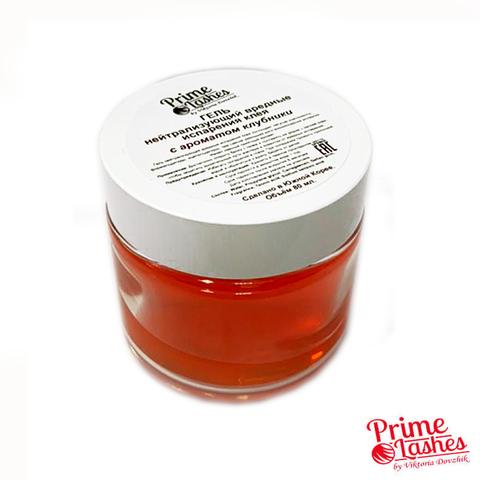 Гель нейтрализующий вредные испарения клея с ароматом клубники Prime Lashes 80ml