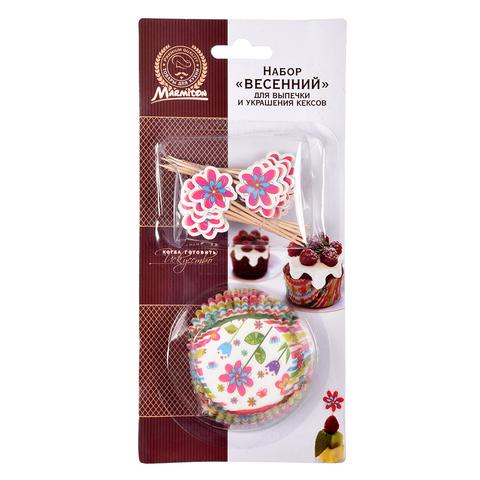 Набор для выпечки и украшения кексов «Весенний»
