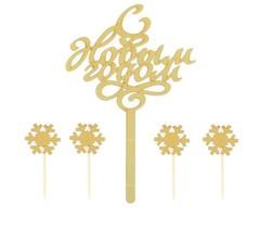 Украшение для торта «С Новым годом», топпер, шпажки, цвет золотой, 1 уп.