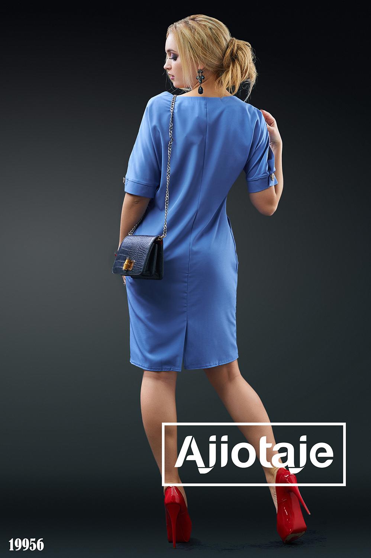 Синее платье с вырезом лодочка