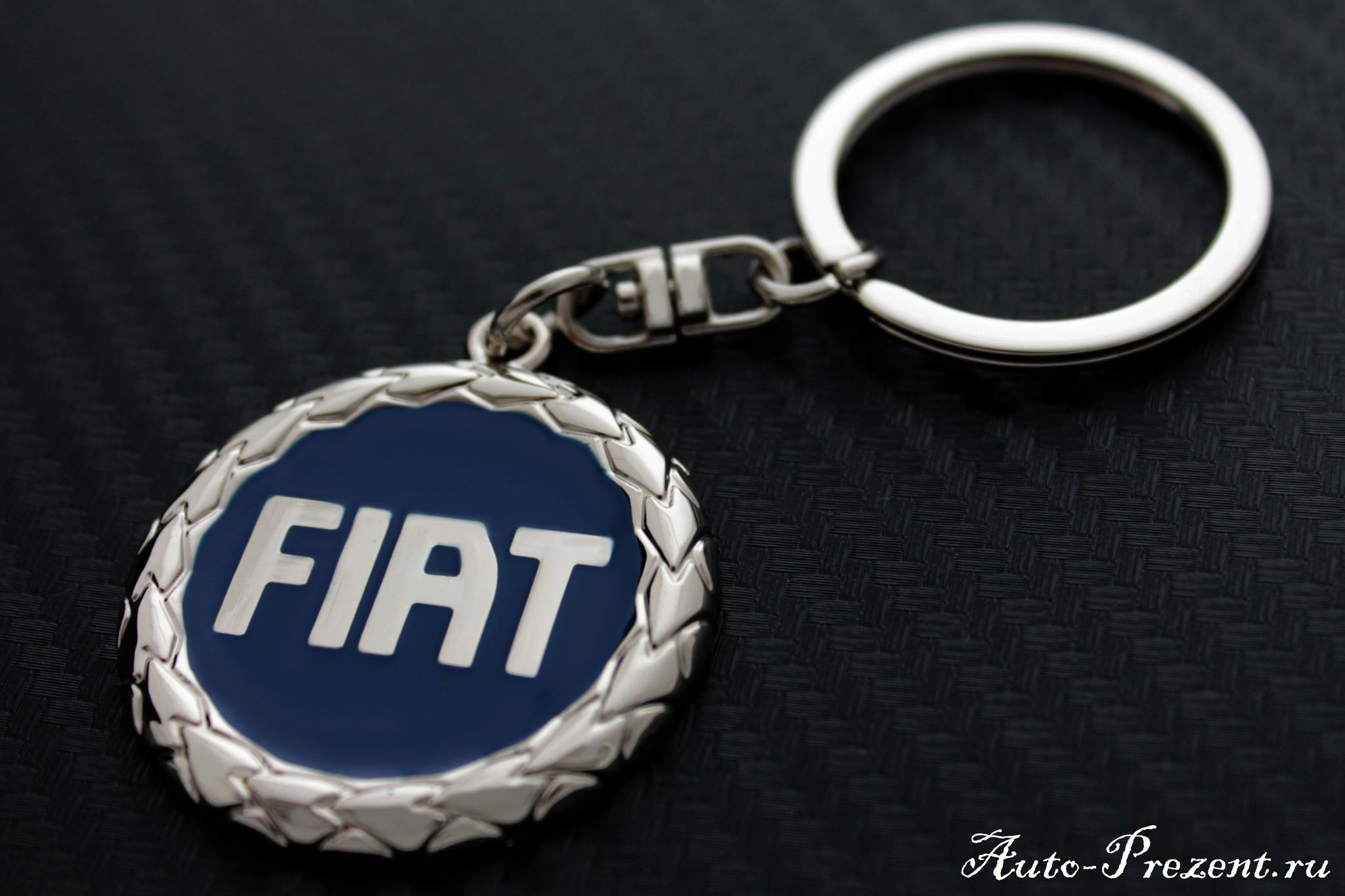 Брелок металлический с логотипом FIAT