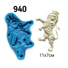 0940 Молд силиконовый. Лев в короне (правый)