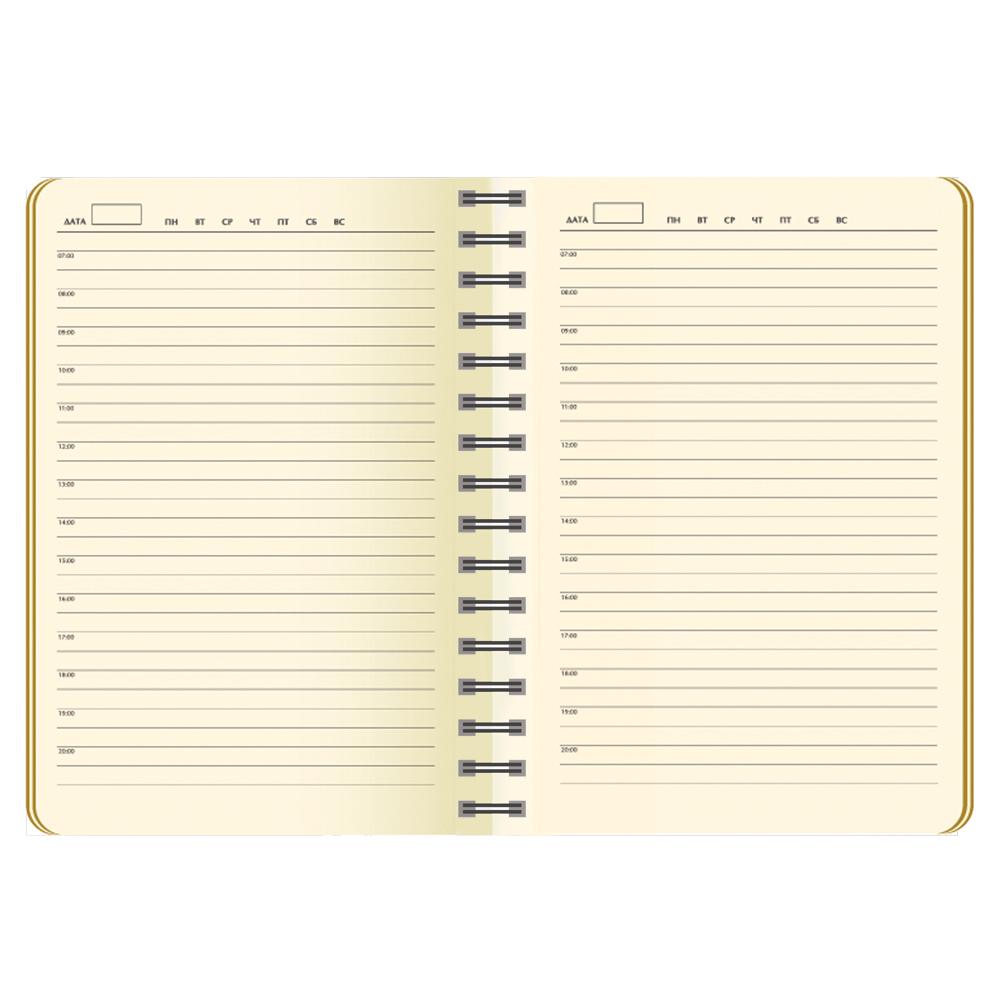 Ежедневник Portobello Trend, Vista, недатированный, оранжевый/коричневый