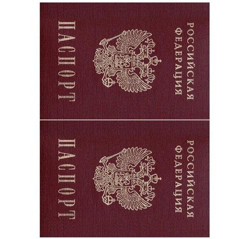Печать на вафельной бумаге, Паспорт-3