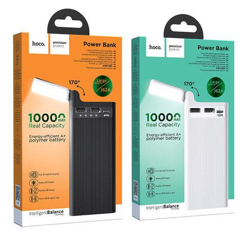 Портативный аккумулятор Hoco J62A 10000mAh (белый)