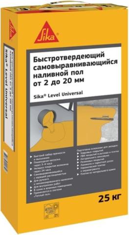 Sika Level Universal/Сика Левел Универсал Самовыравнивающийся наливной пол от 2 до 20 мм с быстрым набором прочности
