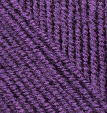 Купить Пряжа Alize SUPERLANA KLASİK Код цвета 111 | Интернет-магазин пряжи «Пряха»