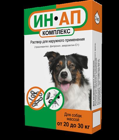 ИН-АП комплекс для собак 20-30 кг. 3 мл.