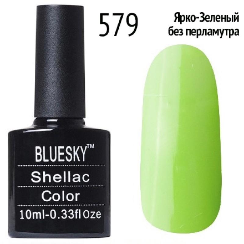 Bluesky Shellac 40501/80501 Гель-лак Bluesky № 40579/80579 Lush Tropics, 10 мл bluesky-shellac-579-yarko-zelenyj.jpg