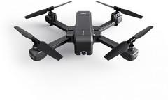 Квадрокоптер MJX X103W с Full-HD камерой, весом до 250 г - MJX-X103W