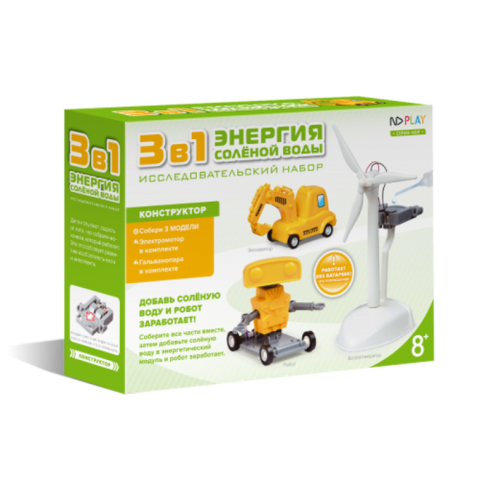 Конструктор электромеханический  ND Play на энергии соленой воды