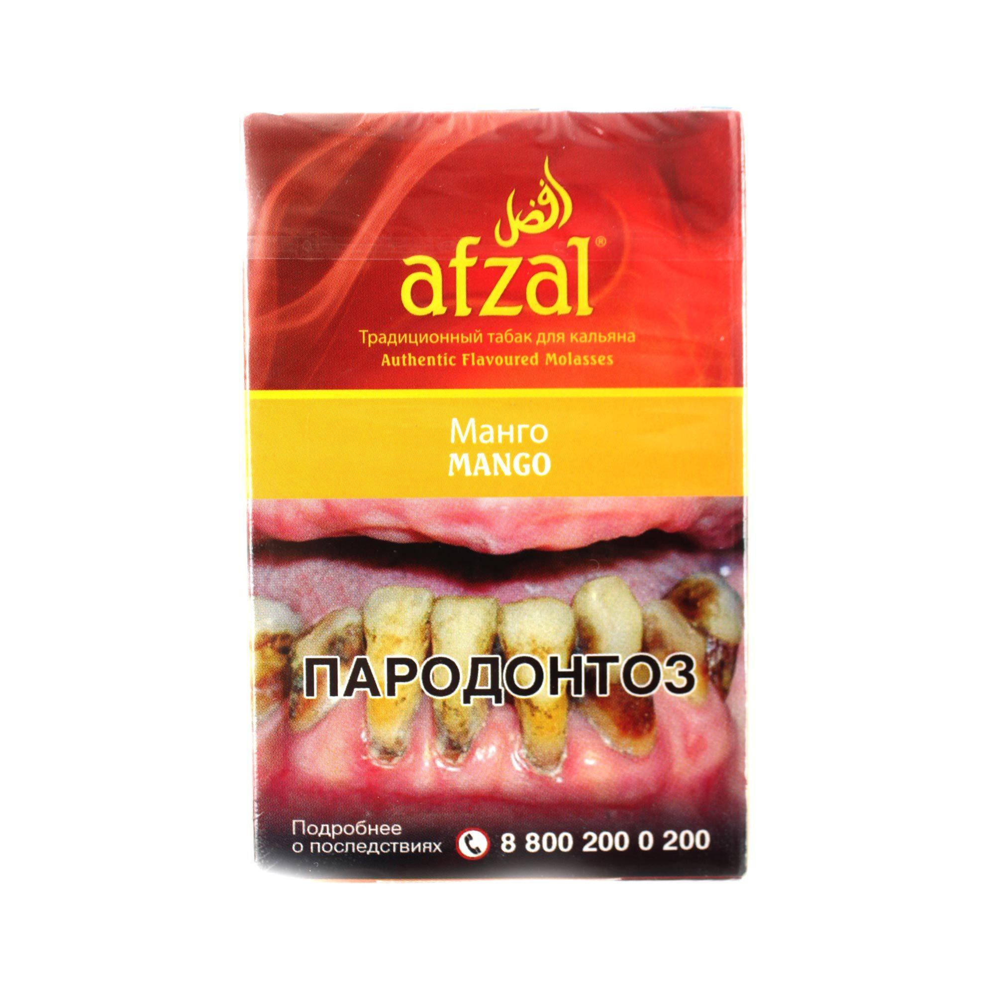 Табак для кальяна Afzal Mango 50 гр