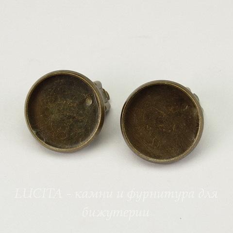 Основы для клипс с сеттингом для кабошона 14 мм (цвет - античная бронза), пара