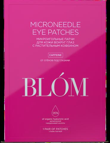 BLOM | Микроигольчатые пачти для кожи вокруг глаз с растительным кофеином / 1 пара