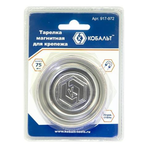 Тарелка магнитная КОБАЛЬТ для крепежа 75 х 17 мм (1 шт.) блистер (917-972)