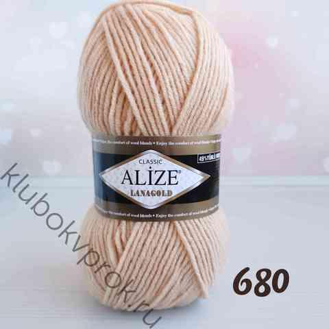 ALIZE LANAGOLD 680, Медовый