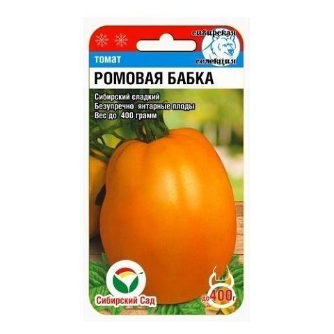 Ромовая бабка 20шт томат (Сиб Сад)