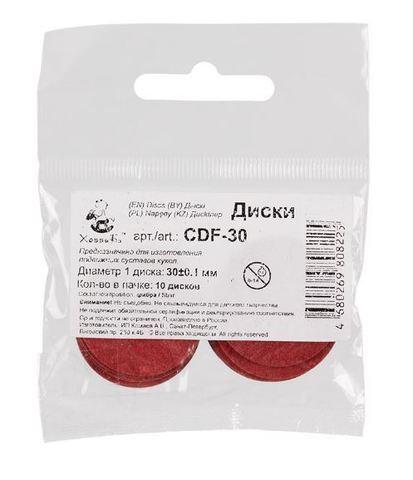 Диски из фибры CDF для суставов мишек Тедди  10 шт.