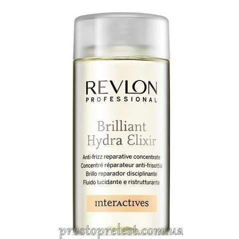 Revlon Professional Interactives Brilliant Hydra Elixir -  Зволожуючий, відновлюючий та діамантовий еліксир