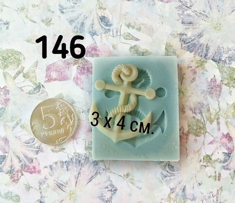 0146 Молд силиконовый Якорь