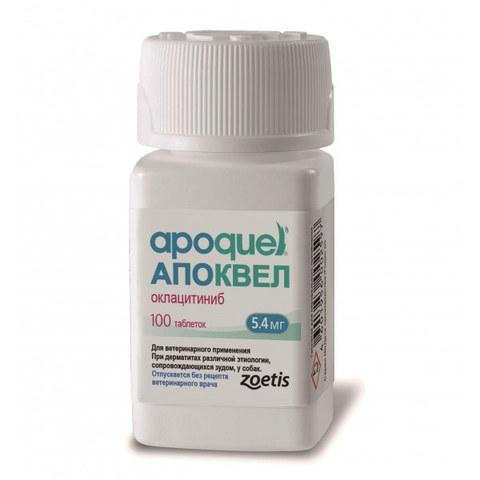 Апоквел 5.4 мг  100 таб