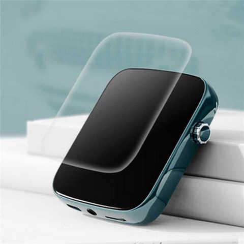 Shanling Q1 Screen Protector, защитная пленка для экрана аудиоплеера