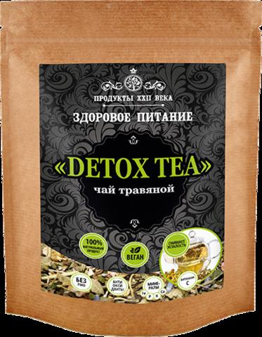 Детокс-чай перуанский травяной, 100 г