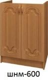 Шкаф нижний мойка ШНМ 600