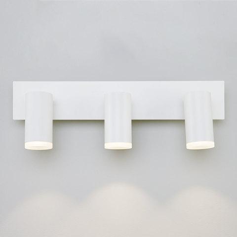 Настенный светодиодный светильник с поворотными плафонами 20067/3 LED белый