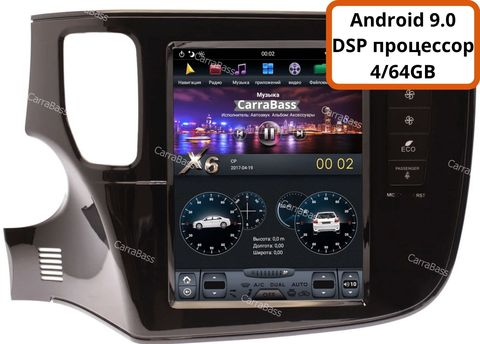 Магнитола для Mitsubishi Outlander 2012-2018 Android 9.0 4/64GB IPS DSP модель CB-3108PX6