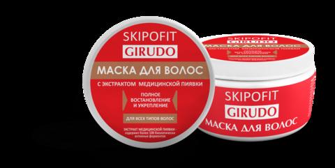 Гирудо-маска для волос с экстрактом медицинской пиявки SKIPOFIIT GIRUDO , 250 мл НИИ Натуротерапии