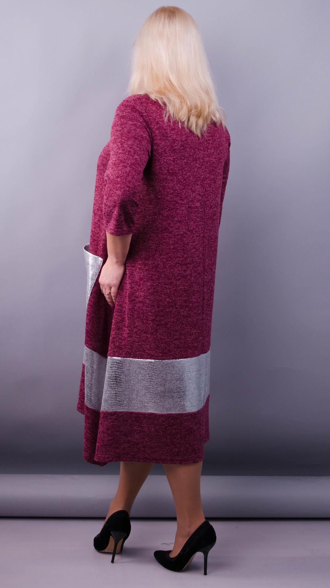 Платье праздничное Лола (бордо)