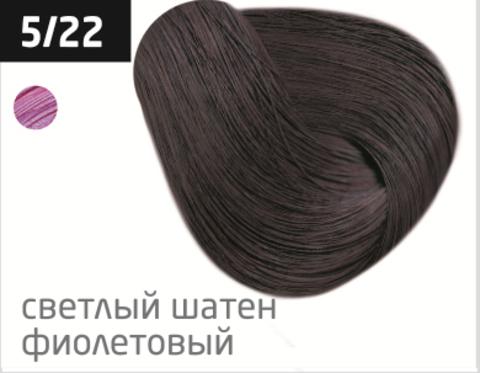 OLLIN color 5/22 светлый шатен фиолетовый 100мл перманентная крем-краска для волос