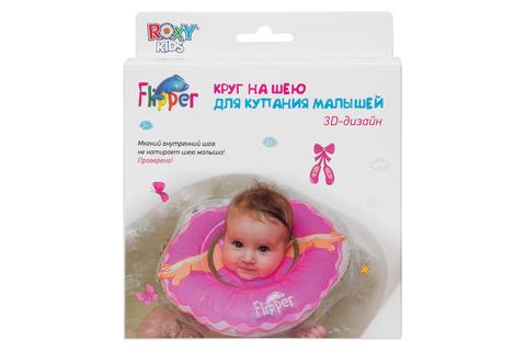 Надувной круг на шею для купания малышей Flipper Балерина.