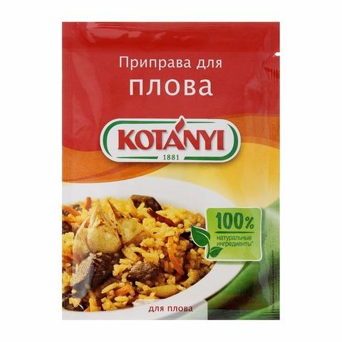 Приправа KOTANYI Д/плова 20 гр м/у АВСТРИЯ