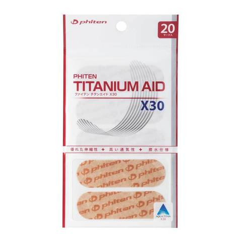 Пластырь PHITEN TITANIUM AID X30