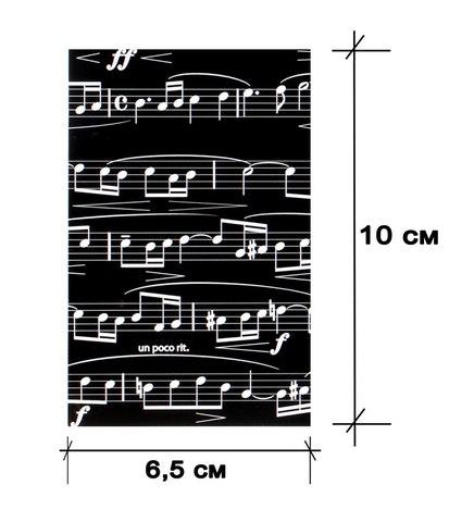 Блокнот НОТЫ на склейке черный 6,5*10см (50 листов).