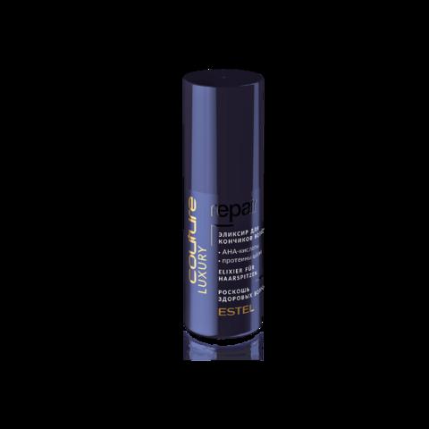 Эликсир для кончиков волос LUXURY REPAIR, 50 мл