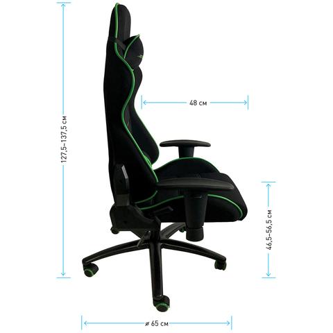 HL-G08 Кресло игровое