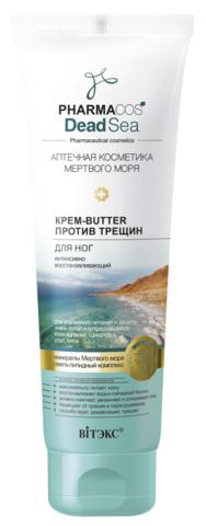 Витекс PHARMACos Dead Sea Крем-butter для ног против трещин интенсивно восстанавливающий100мл