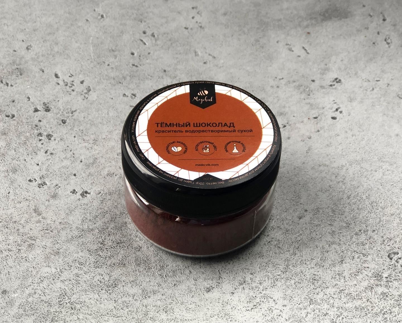 Краситель «Темный шоколад» водорастворимый, 20 гр