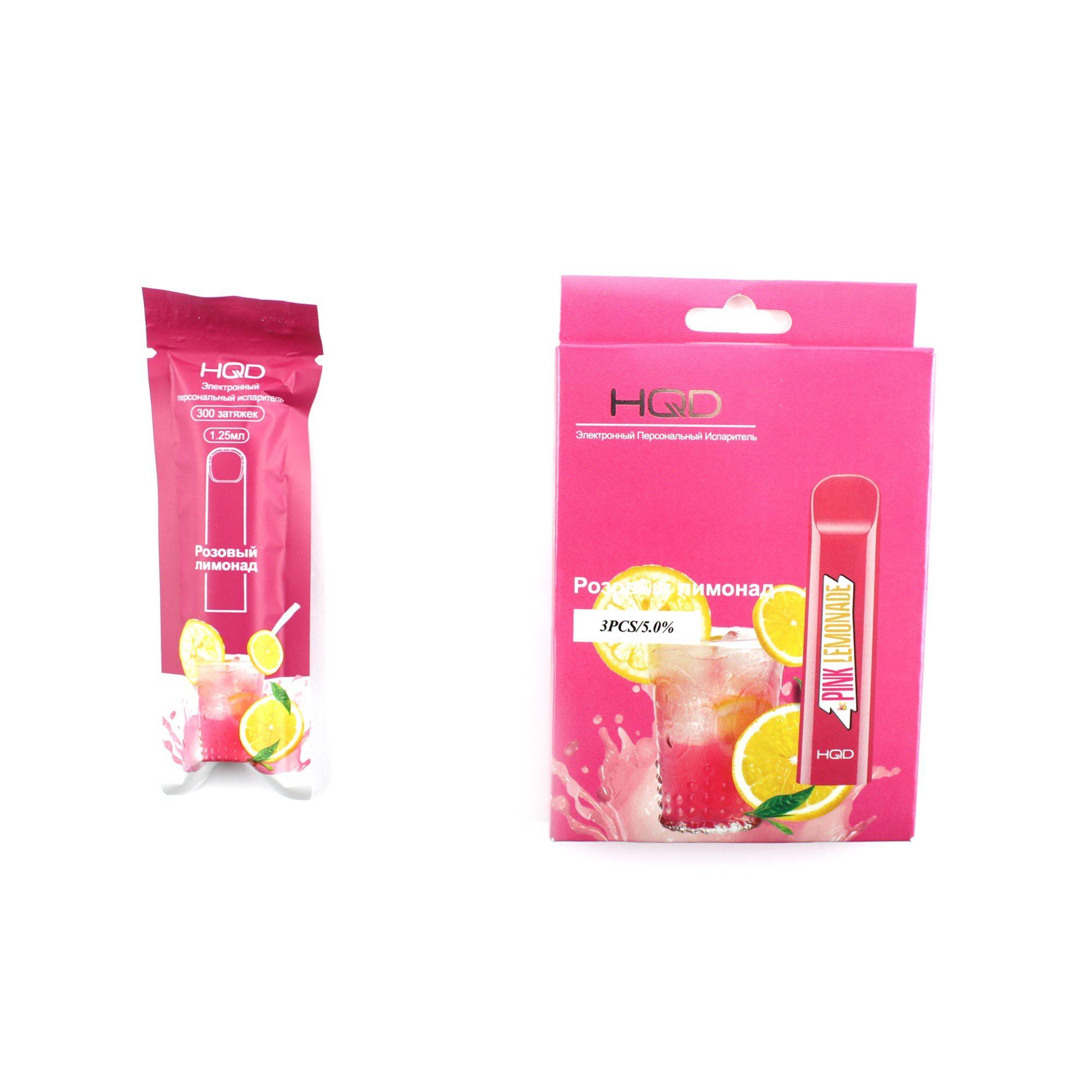 Одноразовая электронная сигарета HQD Pink Lemonad (Розовый Лимонад)