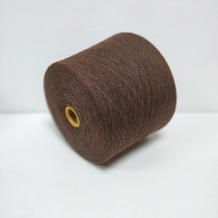 Lambswool, Шерсть ягненка 100%, Табак (рыжевато-коричневый меланж), 1/16, 1600 м в 100 г