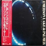 Emerson, Lake & Palmer / In Concert (LP)